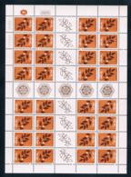 Israel 1982 Freimarke Ohne Wertangabe Mi.Nr. 893 Kleinbogen ** - Blocks & Sheetlets