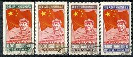 CHINA / CHINE 1950 N° 849 / 850 / 851 / 852. Mao, Proclamation Of The Republic - Ristampe Ufficiali