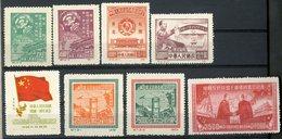 North East CHINA / CHINE Du Nord Est 1949 - 1950 N° 110-146 (Voir/See Description) (*) / MNG. - Reimpresiones Oficiales