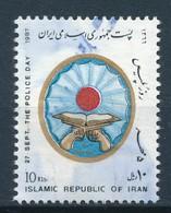 °°° IRAN - Y&T N°2036 - 1987 °°° - Iran