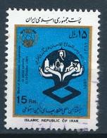 °°° IRAN - Y&T N°2037 - 1987 °°° - Iran