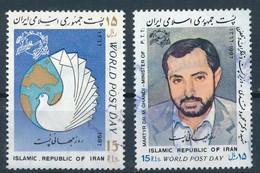 °°° IRAN - Y&T N°2038/39 - 1987 °°° - Iran