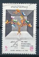 °°° IRAN - Y&T N°2041 - 1987 °°° - Iran
