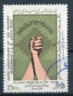 °°° IRAN - Y&T N°2042 - 1987 °°° - Iran
