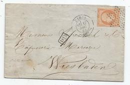 """- SEINE - PARIS - Etoile Muette S/TP Napoleon III N°23 + Càd T.17 + """"PD"""" Noir - 1868 - 1871-1875 Cérès"""