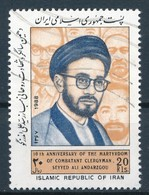 °°° IRAN - Y&T N°2082 - 1988 °°° - Iran