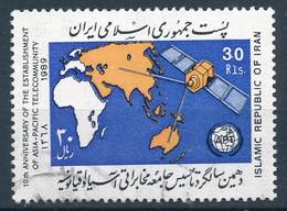 °°° IRAN - Y&T N°2124 - 1989 °°° - Iran
