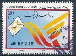 °°° IRAN - Y&T N°2138 - 1989 °°° - Iran