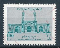 °°° IRAN - Y&T N°2169 - 1990 °°° - Iran