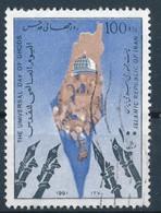 °°° IRAN - Y&T N°2193 - 1991 °°° - Iran
