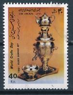 °°° IRAN - Y&T N°2204 - 1991 °°° - Iran