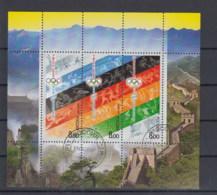 Russland Michel Cat.No. Used Sheet 109 Olympia - 1992-.... Federación