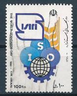 °°° IRAN - Y&T N°2218 - 1991 °°° - Iran