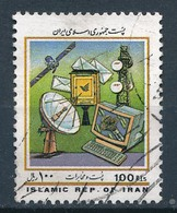 °°° IRAN - Y&T N°2482 - 1997 °°° - Iran