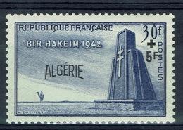 French Algeria, Battle Of Bir Hakeim, 10th Anniv., 1952, MNH VF - Neufs
