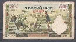 CAMBODGE 500 Riels Non Daté (1958-70) - Cambodge