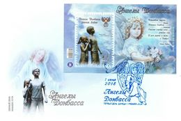 Ukraine 2019 (local) - The First Day Of The First Day Of The Envelope-angels Of Donbass - Ukraine