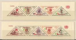 1956 MELBOURNE DOMINICANA Olympic IMPERF +PERF OVERPR  MNH - Francobolli