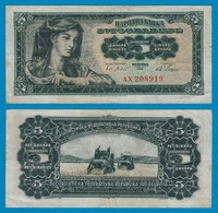 Jugoslawien - Yugoslavia 5 Dinara Banknote 1965 F (4) Pick 77  (18305 - Joegoslavië