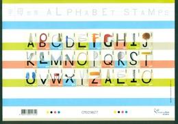HONG KONG CHINA 1187/212 FEUILLET ADHESIF - Alphabet - 1997-... Région Administrative Chinoise