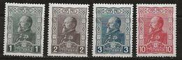 Bulgarie 1918 N°Y.T. :  117 à 120 Traces Sur Gomme ** - Ongebruikt