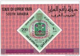 State Of Upper Yafa Hb Michel 14 - United Arab Emirates