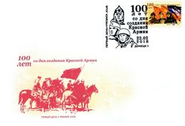 Ukraine 2018 (local) - FDC First Day Cover - 100th Anniversary Of The Red Army - Ukraine