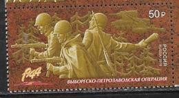 RUSSIA, 2019, MNH, WWII, VYBORG, PETROZAVODSK, MILITARY, 1v - WW2