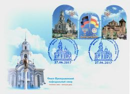 Ukraine 2017 (local) - First Day First Day Covers-Transfiguration Cathedral - Ukraine