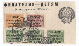 Philately To Children 1922 -  Cutting - 1917-1923 Republik & Sowjetunion