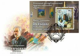 Ukraine 2019 (local) - FDC First Day Cover - Taras Georgievich Shevchenko 1929-2015 - Ukraine