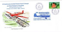 Nouvelle Caledonie New Caledonia Cachet Commermoratif Raid Noumea Paris Le Bourget Caudron Aiglon Dumbea 23/5/2019 TB - Autres