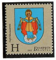Belarus 2011 .  COA Of Molodechno City. 1v: H.  Michel  # 875 - Bielorrusia