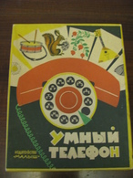 USSR Soviet Russia Table Game Smart Phone On Russian Language Vintage - Group Games, Parlour Games