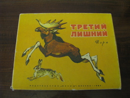 USSR Soviet Russia Table Game Odd Man Out On Russian Language Vintage - Group Games, Parlour Games