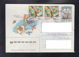 GERMANY, COVER / AIR MAIL, REPUBLIC OF MACEDONIA ** - 1992-.... Federazione