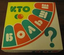 USSR Soviet Russia Table Game Casino Who Is Bigger ?  On Russian Language Vintage - Group Games, Parlour Games