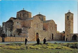 FAMAGUSTA - St. Barnabas Monastery - Monastère - Kloster - Chypre