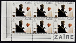 A0855 ZAIRE 1990, SG 1317 100Z Surcharge On Pope's Visit, MNH Marginal Block Of 6 - Zaire