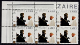 A0895 ZAIRE 1990, SG 1317 100Z Surcharge On Pope's Visit, MNH Marginal Block Of 6 - Zaire