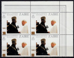 A0941 ZAIRE 1990, SG 1317 100Z Surcharge On Pope's Visit, MNH Corner Block Of 4 - Zaire
