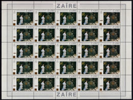 D0146 ZAIRE 1990, SG 1316 100Z Surcharge On Pope's Visit, Complete Sheet MNH - Zaire
