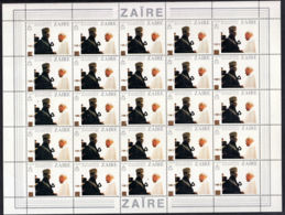 D0176 ZAIRE 1990, SG 1317 100Z Surcharge On Pope's Visit, Complete Sheet MNH - Zaire