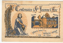 Beaulieu Les Fontaines - Château De Jeanne D ' Arc - 5e Centenaire De Sainte Jeanne D ' Arc 25 Mai 1930 - Francia