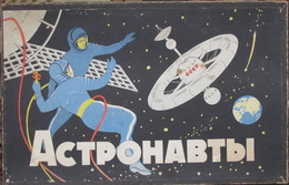 USSR Soviet Russia Table Game Astronauts Cosmos On Russian Language Vintage - Other