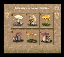 Kazakhstan 2019 Mih. 1146/51 (Bl.121) Flora. Mushrooms MNH ** - Kazakhstan