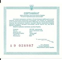 UKRAINE CERTIFICATE OF AUTHENTICITY  UNC - Ukraine
