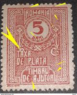 Errors Romania 1916 Help Stamps Timbru Ajutor,, 5b Redd, With Circle Above The Letter ``A `` Unused With Gumm - Variedades Y Curiosidades