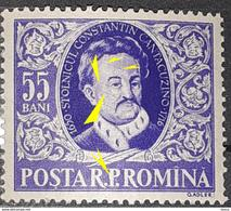 Errors  Romania 1955, Mi 1553, Writer, With 3 Lines  Horizontal înclined , The Loop In The Letter``P``, Mnh - Variedades Y Curiosidades