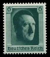 DEUTSCHES REICH 1937 Nr 646 Postfrisch X8B04CA - Deutschland